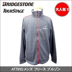 大特価 BRIDGESTONE(ブリヂストン) TOURSTAGE (ツアーステージ) ATT91D メンズ フリース ブルゾン ゴルフウェア|somethingfour