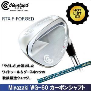 即納 大特価 Cleveland(クリーブランド) RTX F-FORGED ウエッジ 日本正規品 Miyazaki WG-60 カーボンシャフト somethingfour