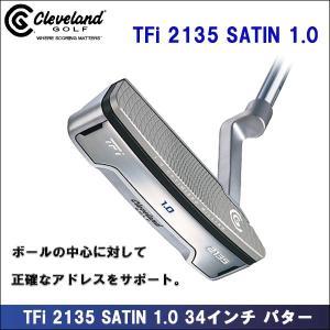 即納 Cleveland(クリーブランド) TFi 2135 SATIN 1.0 日本正規品 パター ゴルフクラブ|somethingfour