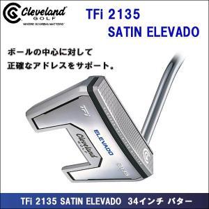 即納 Cleveland(クリーブランド) TFi 2135 SATIN ELEVADO 日本正規品 パター ゴルフクラブ|somethingfour