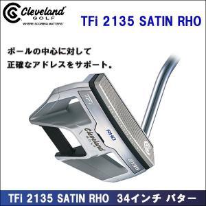 即納 Cleveland(クリーブランド) TFi 2135 SATIN RHO 日本正規品 パター ゴルフクラブ|somethingfour