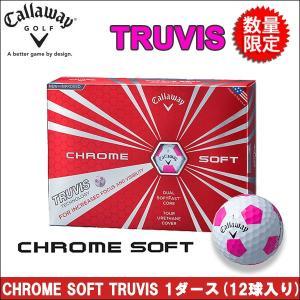 数量限定 2017年4月発売 callaway(キャロウェイ) CHROME SOFT TRUVIS クロム ソフト トゥルービス ピンク ボール 1ダース(12球入り) ゴルフボール|somethingfour
