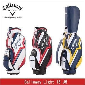 2016年1月発売!callaway(キャロウェイ) Callaway Light 16 JM メンズ キャディバッグ ゴルフバッグ
