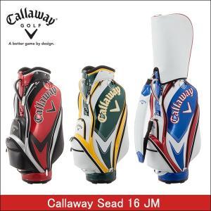2016年1月発売!callaway(キャロウェイ) Callaway Sead 16 JM メンズ キャディバッグ ゴルフバッグ