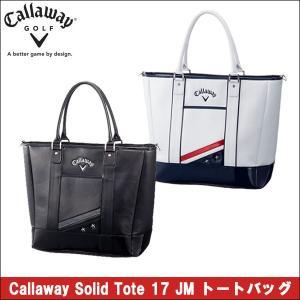 取寄せ商品 2017年1月発売 callaway(キャロウェイ) Callaway Solid Tote 17 JM トートバッグ メンズ ゴルフバッグ|somethingfour
