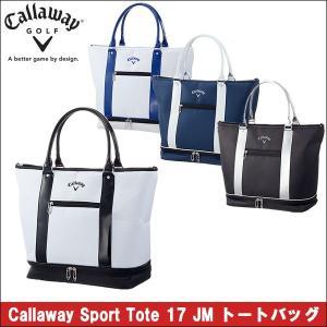 取寄せ商品 2017年2月発売 callaway(キャロウェイ) Callaway Sport Tote 17 JM トートバッグ メンズ ゴルフバッグ|somethingfour