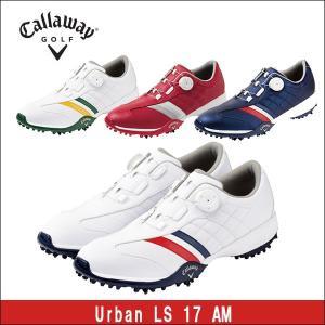 取寄せ商品 callaway(キャロウェイ) Urban LS 17 AM 247-7983502 ゴルフシューズ|somethingfour