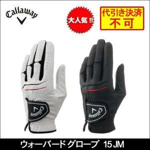 ゆうパケット送料無料(4枚まで) callaway(キャロウェイ) メンズ Warbird Glove ウォーバード グローブ 15 JM 左手装着用 ゴルフグローブ <ゆうパケット>