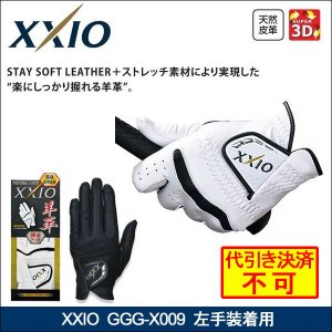 ゆうパケット送料無料(4枚まで) ダンロップ XXIO ゼクシオ GGG-X009 ゴルフグローブ 左手装着用 <ゆうパケット>|somethingfour