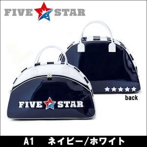 即納 FIVESTAR(ファイブスター) FSBB-001 A1 ネイビー/ホワイト ボストンバッグ ゴルフバッグ  オリジナルタオルプレゼント|somethingfour
