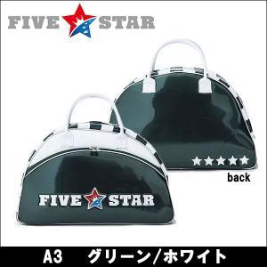即納 FIVESTAR(ファイブスター) FSBB-001 A3 グリーン/ホワイト ボストンバッグ ゴルフバッグ  オリジナルタオルプレゼント|somethingfour