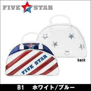 即納 FIVESTAR(ファイブスター) FSBB-001 B1 ホワイト/ブルー ボストンバッグ ゴルフバッグ  オリジナルタオルプレゼント|somethingfour