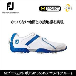 即納 スペック限定 大特価 Footjoy (フットジョイ) Mプロジェクト ボア 2015 ゴルフシューズ メンズ 日本正規品|somethingfour