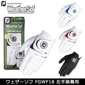 ゆうパケット送料無料(4枚まで) Footjoy フットジョイ 2018 ウェザーソフ FGWF18 左手装着用 ゴルフグローブ <ゆうパケット>