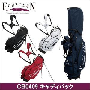 即納 2017年10月発売 FOURTEEN(フォーティーン) CB0409 メンズ スタンドキャディバッグ ゴルフバッグ|somethingfour