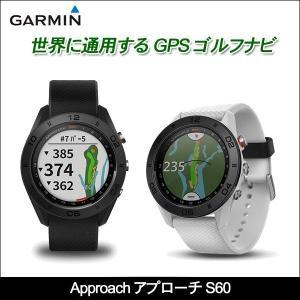 即納 GARMIN(ガーミン) Approach S60 ア...