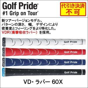 10本までネコポス送料200円 ゴルフプライド(Golf Pride) G400 VDラバー ライン...
