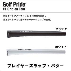 ゴルフプライド(Golf Pride) ゴルフプライド プレイヤーズラップ・パター パターグリップ|somethingfour