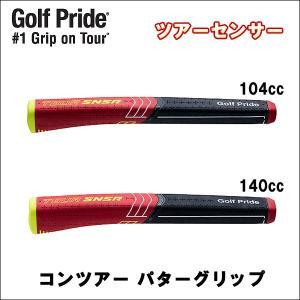 2016年新モデル ゴルフプライド(Golf Pride) ゴルフプライド ツアーセンサー コンツアー パターグリップ|somethingfour