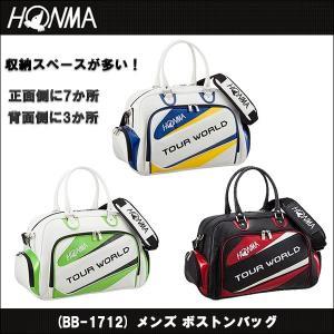 取寄せ商品 HONMA(ホンマ)ボストンバッグ(BB-1712) メンズ ボストンバッグ ゴルフバッグ|somethingfour