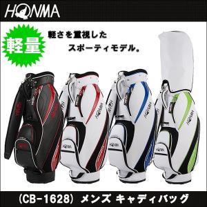 取寄せ商品 HONMA(ホンマ)キャディバッグ(CB-1628) メンズ キャディバッグ ゴルフバッグ somethingfour
