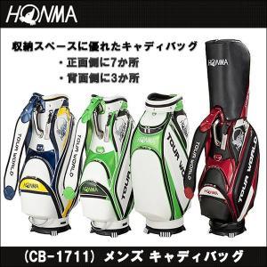 取寄せ商品 HONMA(ホンマ)キャディーバッグ(CB-1711) メンズ キャディバッグ ゴルフバッグ somethingfour