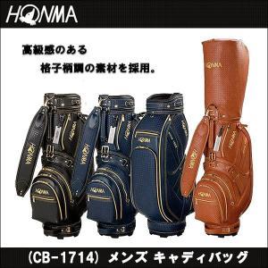 取寄せ商品 HONMA(ホンマ)キャディバック(CB-1714) メンズ キャディバッグ ゴルフバッグ somethingfour