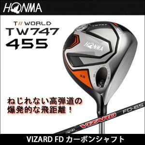 取寄せ商品 HONMA ホンマ TOUR WORLD ツアーワールド TW747 455 ドライバー VIZARD FD カーボンシャフト ゴルフクラブ somethingfour