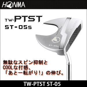 取寄せ商品 HONMA ホンマ TOUR WORLD ツアーワールド TW-PTST ST-05s パター ゴルフクラブ somethingfour