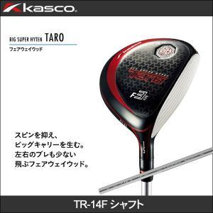 大特価 KASCO(キャスコ) BIG SUPER HYTEN(ビッグスーパーハイテン) TARO フェアウェイウッド TR-14Fシャフト somethingfour