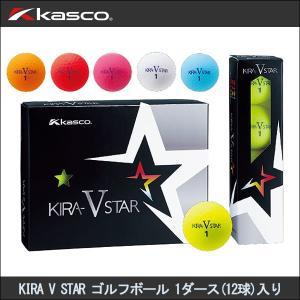 即納 大特価 Kasco キャスコ KIRA V STAR ゴルフボール 1ダース(12球)入り 日本正規品|somethingfour