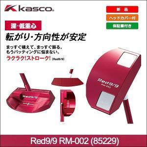 即納 Kasco(キャスコ) Red9/9 アカパタ RM-002 マレットタイプ 日本正規品|somethingfour