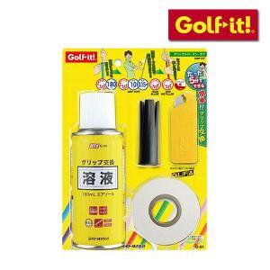 大特価 LITE ライト グリップメイト オン・オフ G-84 グリップ交換用品|somethingfour