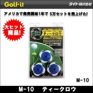 【取寄せ商品】LITE(ライト) M-10 ティークロウ パター 練習用品 ゴルフ|somethingfour