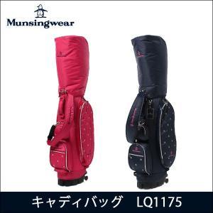 即納 Munsingwear(マンシングウェア) LQ1175 レディース 2017 キャディバッグ ゴルフバッグ |somethingfour