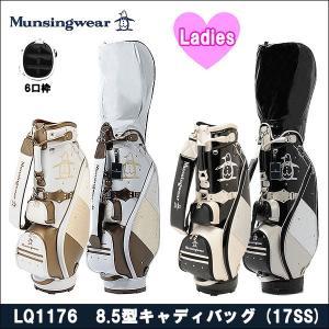 即納 Munsingwear(マンシングウェア) LQ1176 8.5型キャディバッグ (17SS) 2017モデル レディース キャディバッグ ゴルフバッグ|somethingfour