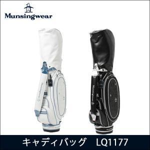 即納 Munsingwear(マンシングウェア) LQ1177 レディース 2017 キャディバッグ ゴルフバッグ |somethingfour