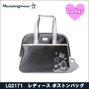 大特価 Munsingwear(マンシングウェア) LQ2171 (16FW) レディース ボストンバッグ ゴルフバッグ|somethingfour
