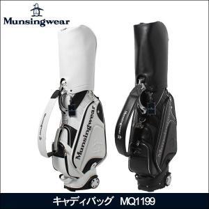 即納 最終値下げ Munsingwear(マンシングウェア) MQ1199 2017 キャディバッグ ゴルフバッグ|somethingfour