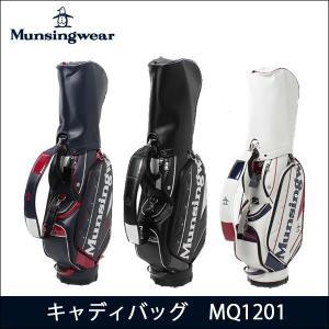 即納 最終値下げ Munsingwear(マンシングウェア) MQ1201 2017 キャディバッグ ゴルフバッグ |somethingfour