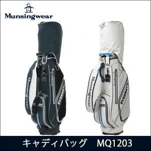最終値下げ Munsingwear(マンシングウェア) MQ1203 2017 キャディバッグ ゴルフバッグ |somethingfour