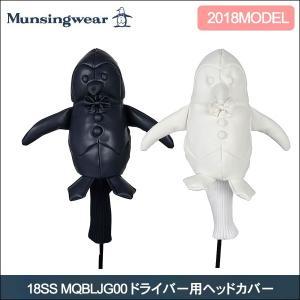 即納 Munsingwear マンシングウェア 2018モデル MQBLJG00 ヘッドカバー ドライバー用 ゴルフアクセサリー|somethingfour