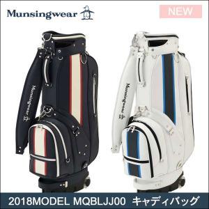 即納 Munsingwear マンシングウェア MQBLJJ00 9型 4.5kg 47インチ対応 キャディバッグ|somethingfour