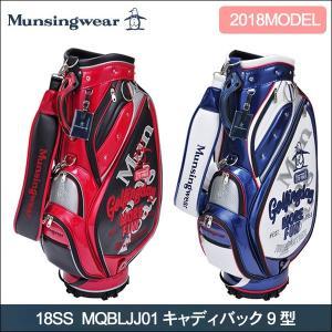 即納 Munsingwear マンシングウェア 2018年モデル MQBLJJ01 9型 47インチ対応 キャディバッグ|somethingfour