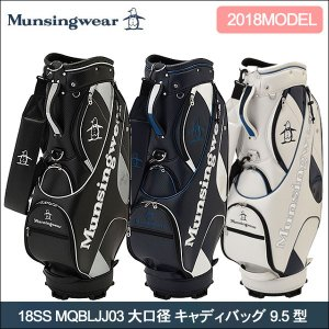 即納 Munsingwear マンシングウェア 2018モデル MQBLJJ03 大口径 9.5型 47インチ対応 軽量 キャディバッグ|somethingfour
