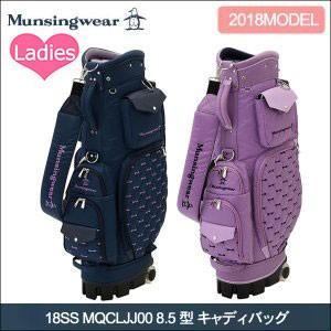 即納 Munsingwear マンシングウェア 2018モデル MQCLJJ00 8.5型 46インチ対応 レディース キャスター付き キャディバッグ|somethingfour