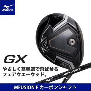 取寄せ商品 MIZUNO ミズノ GX フェアウェイウッド MFUSION F カーボンシャフト ゴルフクラブ|somethingfour