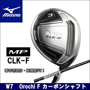 取寄せ商品 MIZUNO(ミズノ) MP CLK-F フェアウエーウッド(Orochi F カーボンシャフト) W7 ゴルフクラブ somethingfour