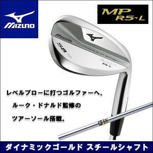 取寄せ商品 MIZUNO(ミズノ) MP R5-L ウエッジ (ダイナミックゴールド スチールシャフト) ゴルフクラブ|somethingfour