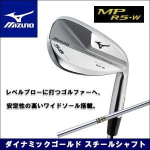 取寄せ商品 MIZUNO(ミズノ) MP R5-W ウエッジ (ダイナミックゴールド スチールシャフト) ゴルフクラブ|somethingfour